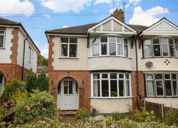 3 bed semi-detached house for sale in London Road, Delapre, Northampton NN4