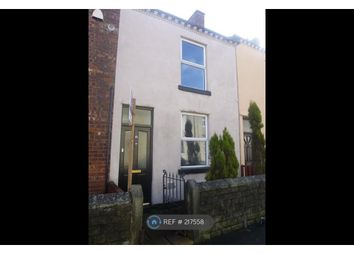 Thumbnail 2 bed terraced house to rent in Loch Street, Pemberton