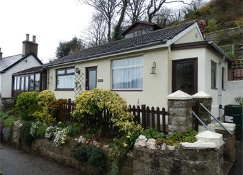 Thumbnail 1 bed detached bungalow for sale in Fronhelyg, Llangrannog, Ceredigion