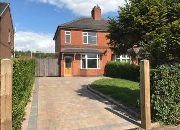 Thumbnail 2 bed semi-detached house to rent in Markfield Road, Ratby
