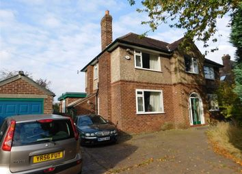 Thumbnail 4 bed detached house for sale in Bredbury Green, Romiley, Stockport