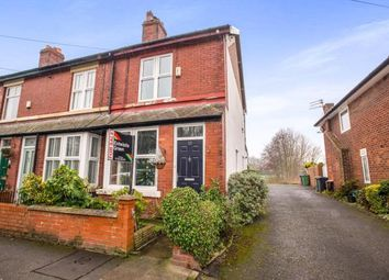 Thumbnail 3 bed end terrace house for sale in Higher Green, Poulton-Le-Fylde, Lancs, .