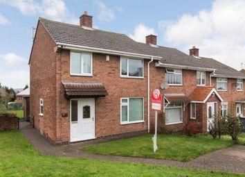 Thumbnail End terrace house for sale in Westthorpe Road, Killamarsh, Sheffield, Derbyshire