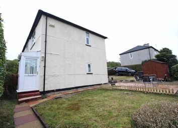 Thumbnail 2 bed end terrace house for sale in Inverkip Road, Greenock, Renfrewshire