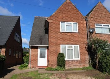 Thumbnail 3 bed semi-detached house for sale in 9, Allens Walk, Arnold, Nottinghamshire