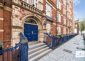 Thumbnail 4 bed flat to rent in Bickenhall Street, London