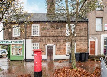 Thumbnail Studio to rent in The Hill, Northfleet, Gravesend
