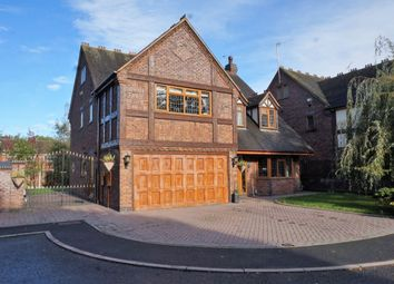 Thumbnail 7 bed detached house for sale in Shephard Close, Great Haywood, Stafford