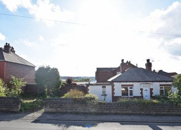 Thumbnail 2 bed detached bungalow for sale in Westfield Road, Horbury, Wakefield
