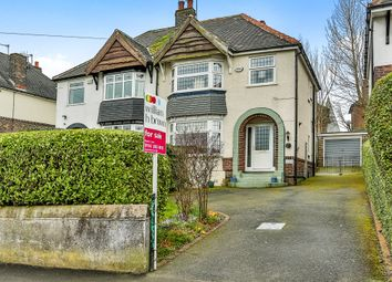 Thumbnail 3 bed semi-detached house for sale in Hemper Lane, Greenhill, Sheffield