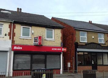 Thumbnail Retail premises for sale in Central Terrace, Edlington, Doncaster, South Yorkshire