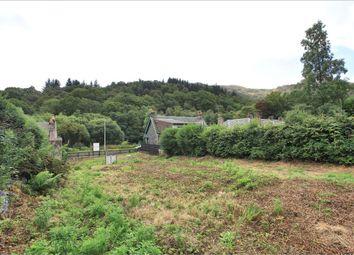 Thumbnail Land for sale in St Fillans, St Fillans
