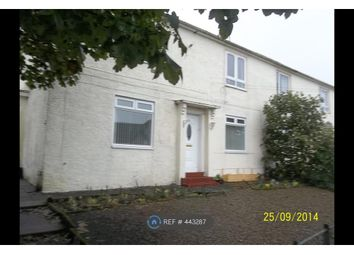 Thumbnail 2 bed flat to rent in Dunlop, Dunlop, Kilmarnock
