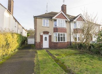 3 bed semi-detached house for sale in Westbrook Drive, Brookside, Chesterfield S40