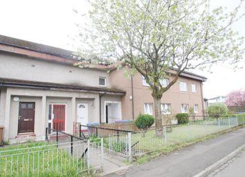 Thumbnail 3 bed flat for sale in 387, Househillmuir Road, Silverburn G536Sh