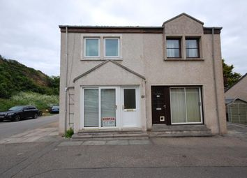 Thumbnail 2 bed semi-detached house to rent in Allandale Court, Quarry Road, Lossiemouth
