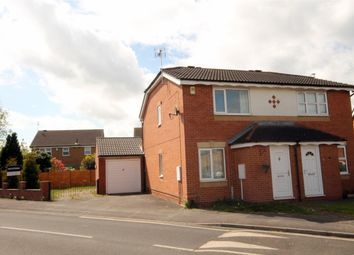 Thumbnail 2 bed semi-detached house for sale in Whitley Close, Clifton Morr, York