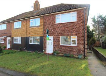 Thumbnail 2 bedroom maisonette to rent in Avon Close, Gravesend