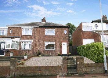 Thumbnail 2 bed semi-detached house for sale in Monkridge Gardens, Dunston, Gateshead