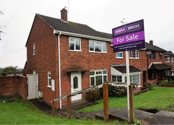 Thumbnail 2 bed end terrace house for sale in Viewfield Crescent, Sedgley