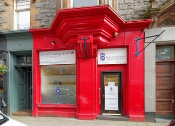 Thumbnail Commercial property for sale in George Street, Oban