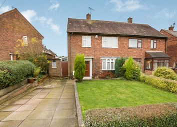Thumbnail 3 bed semi-detached house for sale in Giffard Road, Bushbury, Wolverhampton