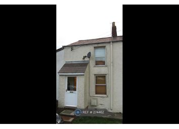 Thumbnail 2 bed terraced house to rent in Victoria Street, Cinderford