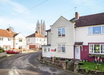 Thumbnail 2 bed end terrace house for sale in Mosscar Close, Spion Kop, Mansfield, Nottinghamshire