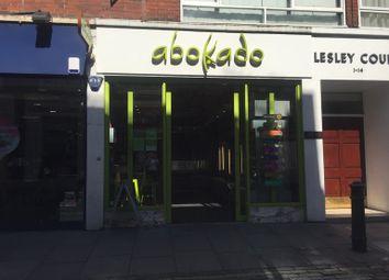 Thumbnail Retail premises to let in Strutton Ground, London