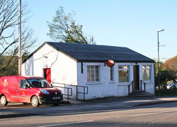 Thumbnail Light industrial for sale in Millbank Road, Munlochy