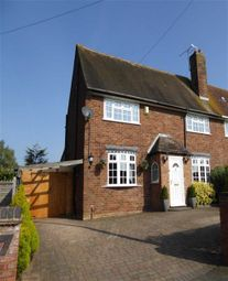 Thumbnail 4 bed property for sale in St. Nicholas Road, Radford Semele, Leamington Spa