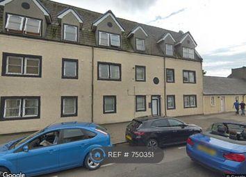 Thumbnail 1 bedroom flat to rent in Heritage Court, Irvine