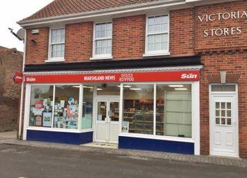 Thumbnail Retail premises for sale in 63-65 Marshland Street, King`S Lynn