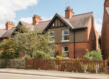 Thumbnail 2 bed terraced house to rent in Main Street, Sutton Bonington, Loughborough