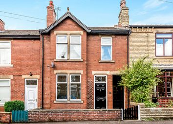 Thumbnail 3 bed terraced house for sale in Park Street, Horbury, Wakefield