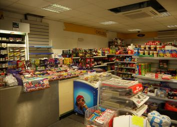Thumbnail Commercial property for sale in Vacant Unit YO22, North Yorkshire