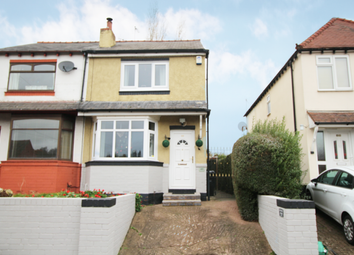 2 bed semi-detached house for sale in Pedmore Road, Stourbridge, Worcestershire DY9