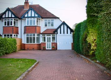 Dove House Lane, Solihull B91