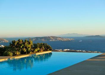 Thumbnail 1 bed villa for sale in Mykonos Town, Mykonos, Cyclade Islands, South Aegean, Greece