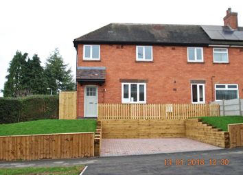 Thumbnail 3 bed end terrace house to rent in Rosliston Road, Walton-On-Trent, Swadlincote