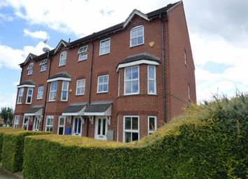 Thumbnail 3 bed end terrace house for sale in Rowallen Way, Daventry