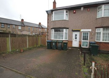 Thumbnail 2 bedroom end terrace house for sale in Alfall Road, Stoke, Coventry