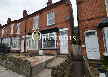 Thumbnail 3 bedroom property to rent in Maas Road, Birmingham, West Midlands.