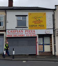 Thumbnail Retail premises to let in Birmingham Street, Oldbury, Birmingham