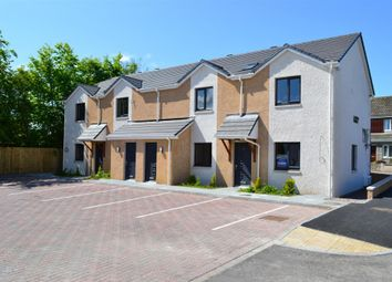 Thumbnail 2 bedroom flat to rent in Pilmuir Gardens, Forres