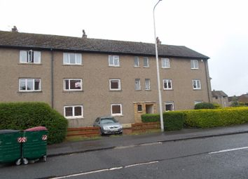 Thumbnail 2 bed flat to rent in Balindean Road, Dundee