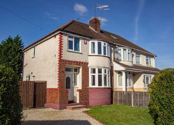 Thumbnail 3 bed semi-detached house for sale in Swan Crescent, Oldbury