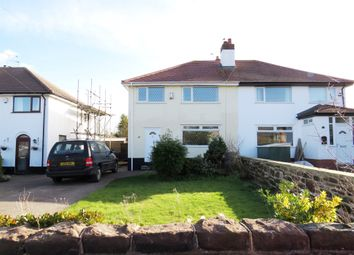 Thumbnail 3 bed semi-detached house for sale in Rosemead Avenue, Pensby, Wirral