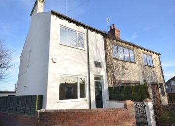 Thumbnail 2 bed cottage to rent in Kershaw Lane, Knottingley