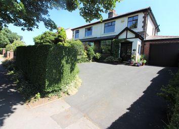 4 bed semi-detached house for sale in Garstang Road West, Poulton-Le-Fylde, Lancashire FY6